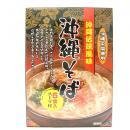 乾麺(沖縄そば)