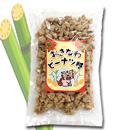 おきなわピーナツ糖 (300g)