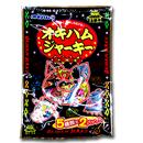 オキハムジャーキー沖縄珍味 (5種×2P)