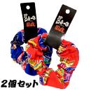 【当店オリジナル】しゅしゅ紅型 (2個セット)