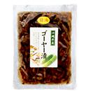 ○ゴーヤー漬(醤油)