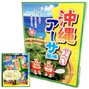 ○沖縄アーサ風味せんべい