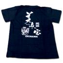 【当店オリジナル】Tシャツ〔美島の宝〕