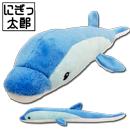 ☆AQUA にぎっ太郎 イルカ 14